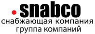 ООО СнабКо снабжающая компания; группа копаний