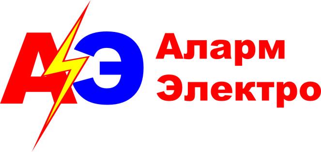 АлармЭлектро, ООО